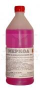 Меркол - Неагресивен препарат, пяна